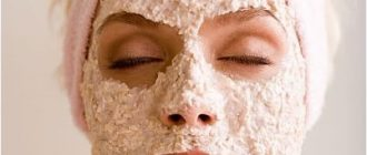 маска из овсянки