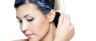 Эфирные масла для волос – незаменимое средство для их лечения. Если вы хотите, чтобы ваши волосы выглядели на все 100, нужно давать им правильный уход. Отличным помощником станет эфирное масло лаванды, апельсина, сосны, корицы, жасмина, мяты и другие.
