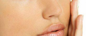 гладкая красивая кожа лица