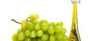 виноград и масло