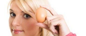 маска из яйца