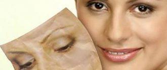 простые маски для увядающей кожи