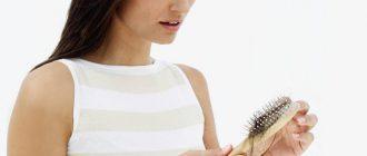 Лезут волосы