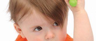 Лезут волосы у ребенка